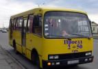 """В прямому ефірі """"15 телеканалу"""" обговорюватимуть громадський транспорт"""