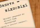 Про встановлення у всіх районах Червонограда бюветів