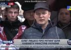 В Києві триває Комунальний майдан