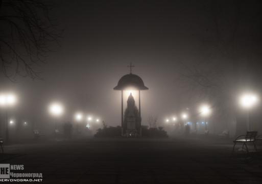 Густий туман в Червнограді
