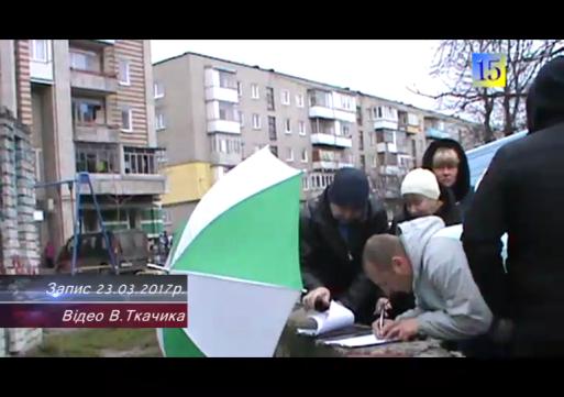Громада збирає підписи проти перейменування Червонограда в Кристинопіль