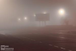 che-fog-2